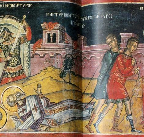 Sf Sf Mc Ipolit, ep Romei 1