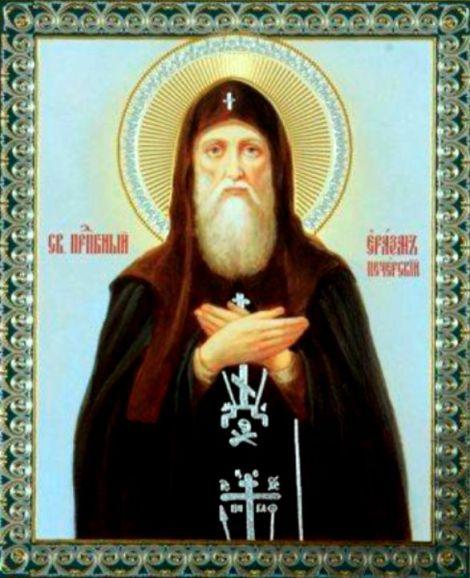 Sf Cuv Erasm sau Erasmie de la Lavra Pesterilor din Kiev, Ucraina 1.1