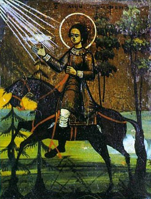 Άγιος Τρύφων : Γιατί αγιογραφείται να κρατά πουλί ή δρεπάνι; | orthodoxia.online | αγιος τρυφων | αγιος τρυφων | Ορθοδοξία | orthodoxia.online
