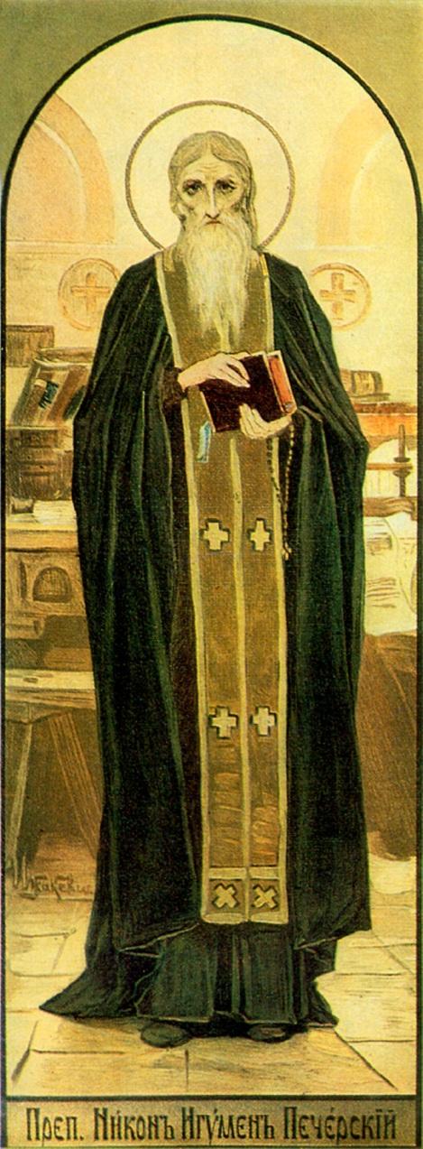 Sf Cuv Nicon de la Lavra Pesterilor