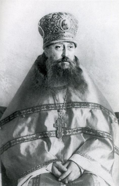 Sf Cuv Serghie Srebianski foto nou 2