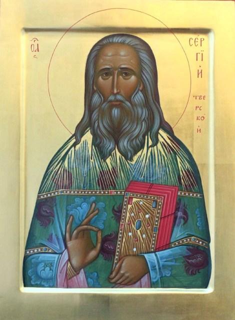 Sf Cuv Serghie Srebianski nou 2