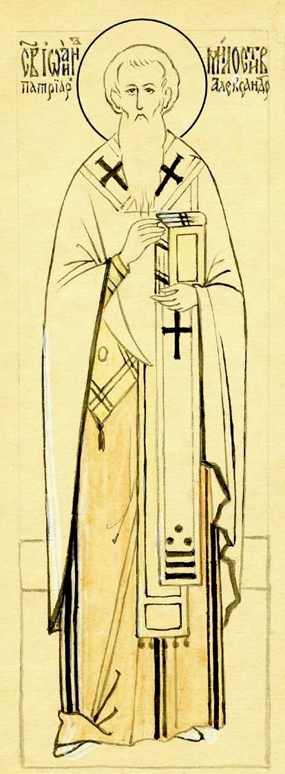 Viaţa celui dintre Sfinţi Părintele nostru Ioan cel Milostiv, Patriarhul Alexandriei (12_noiembrie)