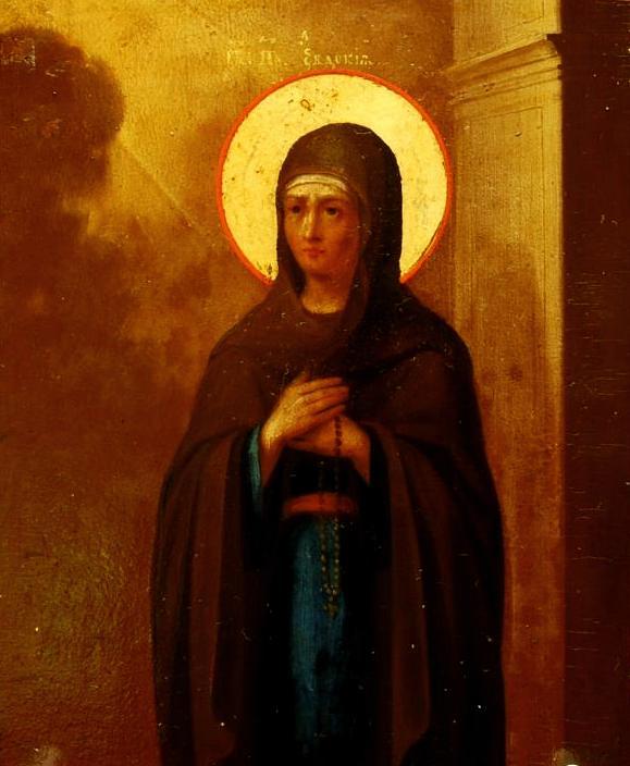 Sfânta Cuvioasă Muceniţă Evdochia, Liban (1 martie)   Sfinti si icoane