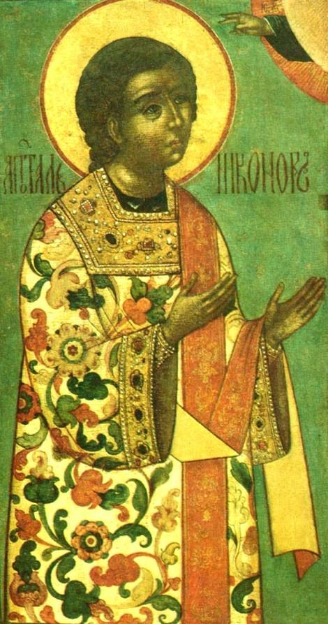 Sf Ap Nicanor 2.1