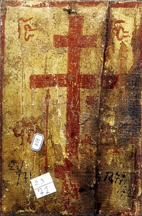 Icoana Maicii Domnului Odighitria din Man Sf Ectarerina din Sinai sec XIII 2.1