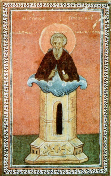 Sf Cuv Simeon Stalpnicul (1 septembrie)