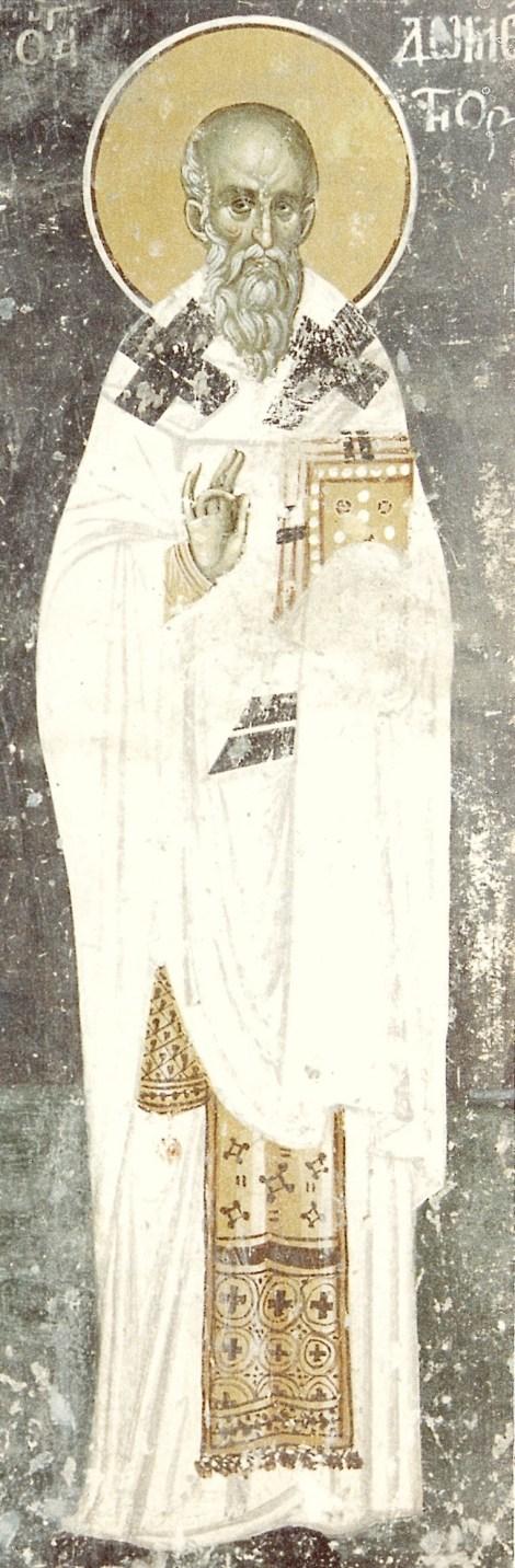 Sf Ier Dometian, episcopul Melitinei 1.1