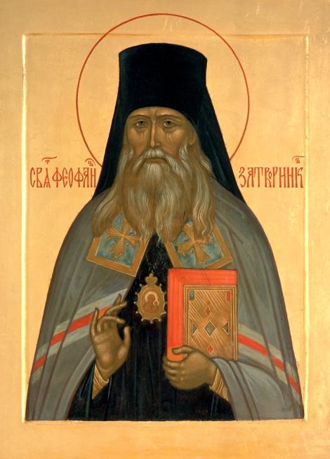Sf Ier Teofan Zavoratul 1.1