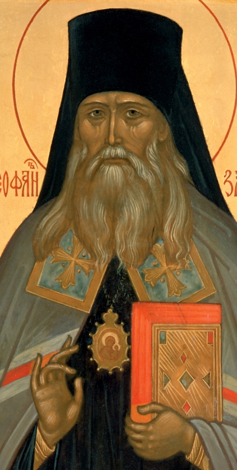 Sf Ier Teofan Zavoratul 1.2