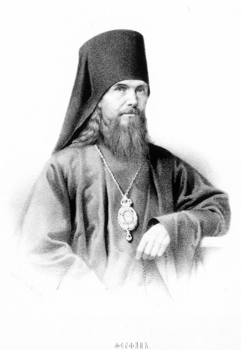 Imagini pentru sf teofan zavoratul imagini