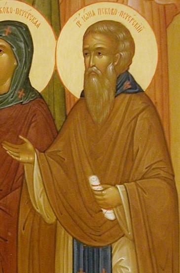 Sf Iona de la Manastirea Pesterilor din Pskov - 29 martie 1.1