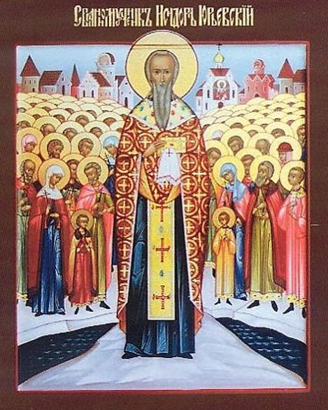 Sf Mc Isidor si cei 72 impreuna cu dansul 2