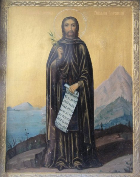 Sf Mc Onufrie din Gabrovo 1.1