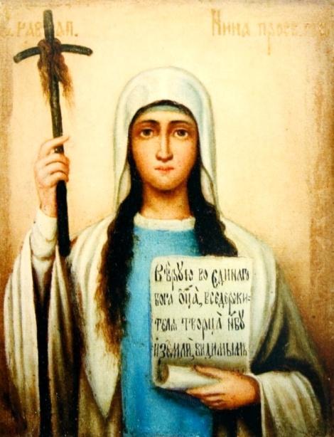 Sf Nina cea intocmai cu apostolii luminatoarea Georgiei 2.1
