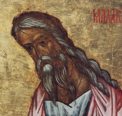 Sf Prooroc Maleahi 1.1