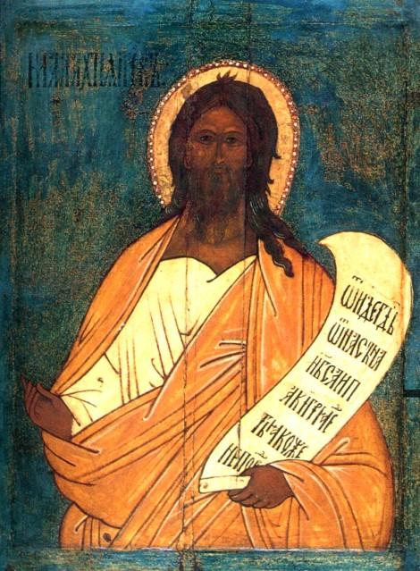 Sf Prooroc Maleahi 3.1