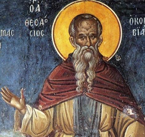 Sf Teodosie cel Mare 11.1