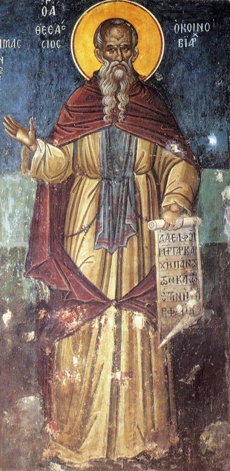 Sf Teodosie cel Mare 11