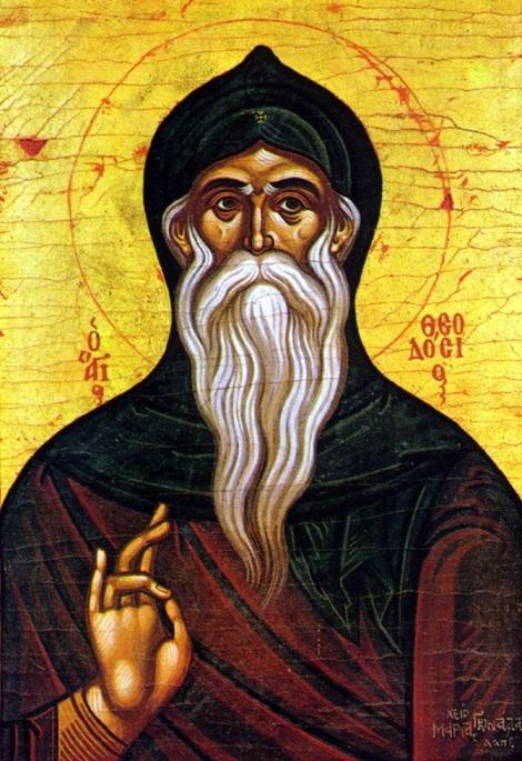 Sf Teodosie cel Mare 12.1
