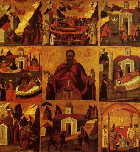 Sf Teodosie cel Mare 13.1