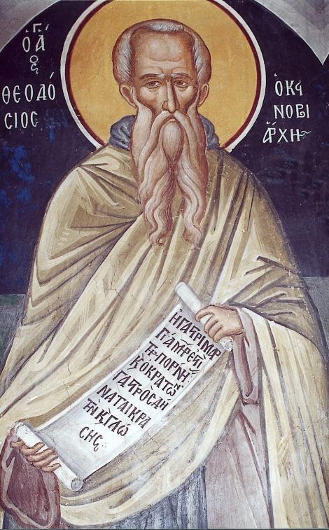 Sf Teodosie cel Mare 7