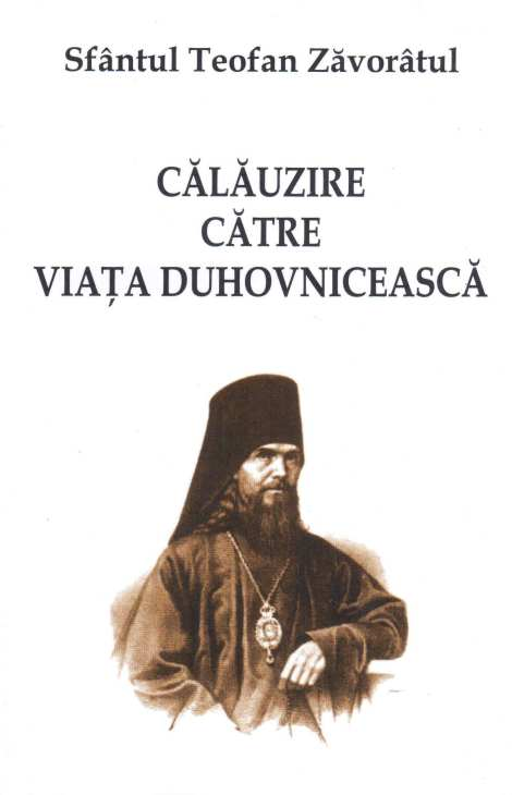 Sf Teofan Zavoratul - Calauzire catre viata duhovniceasca