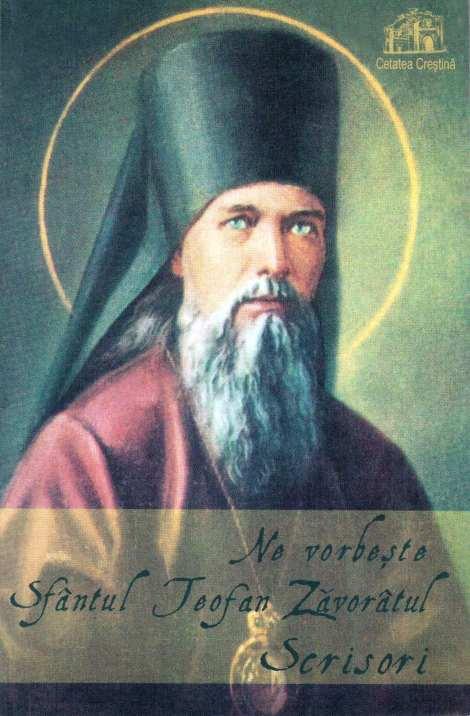 Sf Teofan Zavoratul - Scrisori