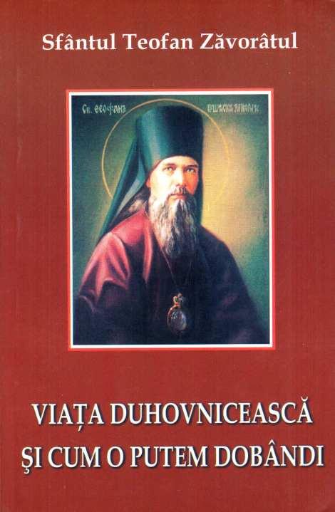 Sf Teofan Zavoratul - Viata duhovniceasca si cum o putem dobandi