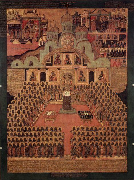 Al Saptelea Sinod Ecumenic 5.1