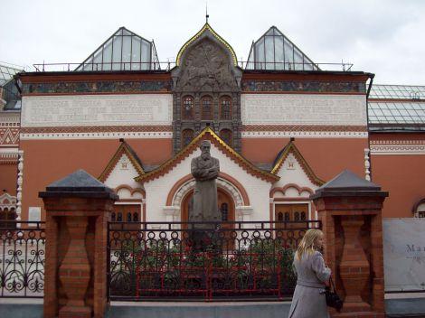Galeriile de Stat Tetriakov, Moscova, Rusia 1