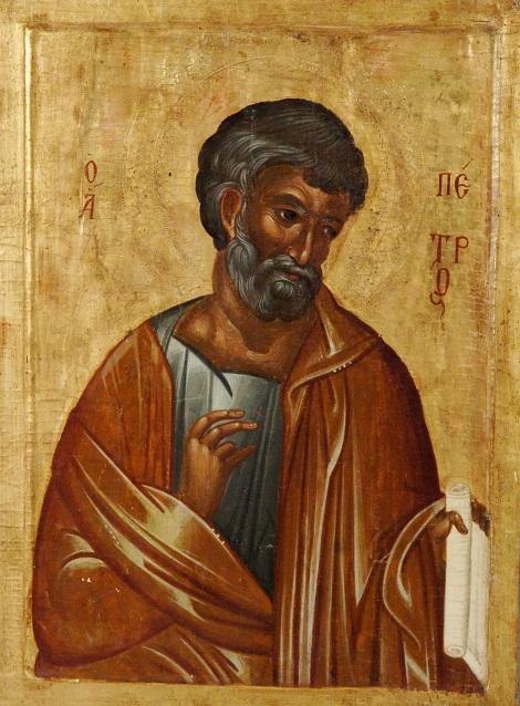 Sf Ap Pavel