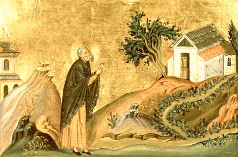 Sf Cuv Isidor Pelusiotul 1.1