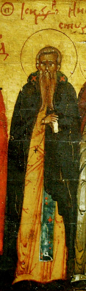 Sf Cuv Isidor Pelusiotul 5.1