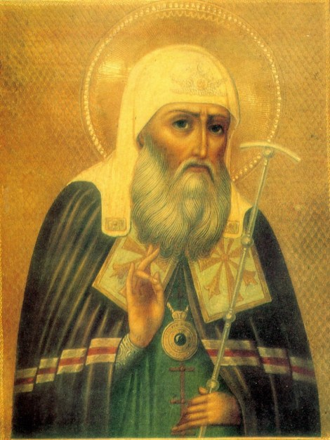 Sf Ermoghen, patriarhul Moscovei (17 februarie) 1.1