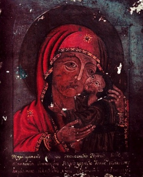 6. Cuv Avraam din Galici (Ciuhloma) (1375) 11.1 icoana