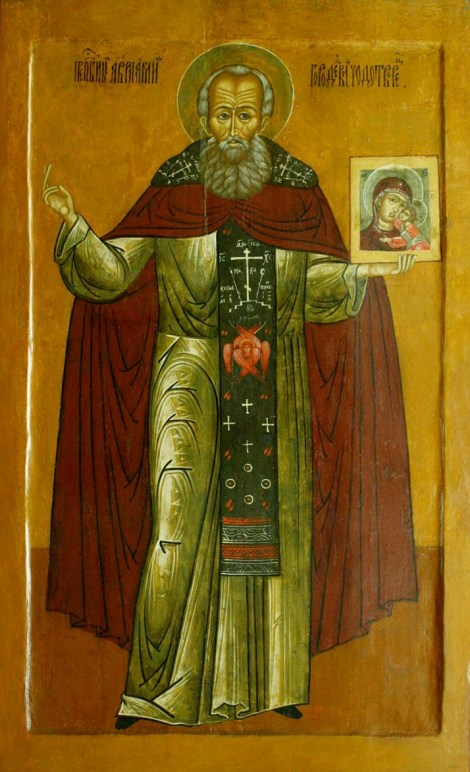 6. Cuv Avraam din Galici (Ciuhloma) (1375) 4.1