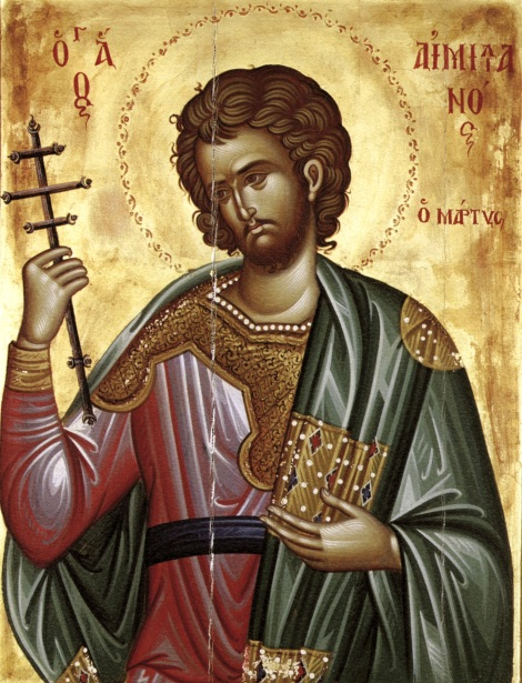 Sf Emilian din Durostorum 1.1
