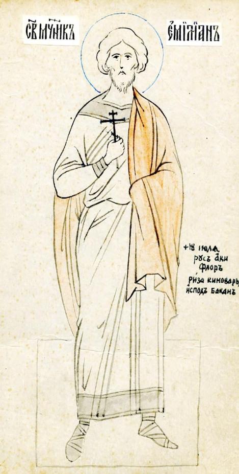 Sf Emilian din Durostorum 3