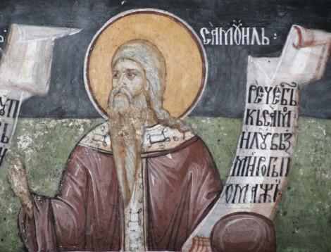 1. Sf Prooroc Samuel (sec IX I.Hr.) 10.1