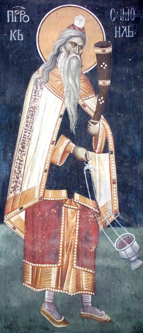 1. Sf Prooroc Samuel (sec IX I.Hr.) 13.1