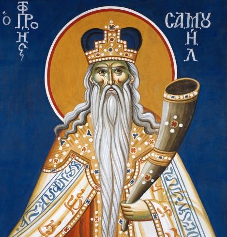 1. Sf Prooroc Samuel (sec IX I.Hr.) 3