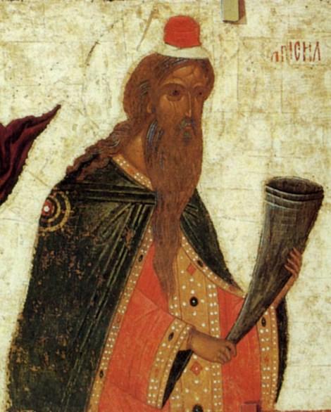 1. Sf Prooroc Samuel (sec IX I.Hr.) 4.1