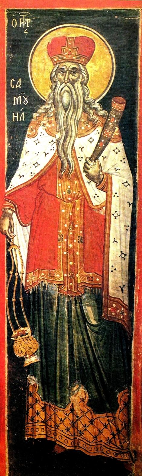 1. Sf Prooroc Samuel (sec IX I.Hr.) 5
