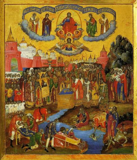2. Scoaterea Sfintei Cruci 2.1
