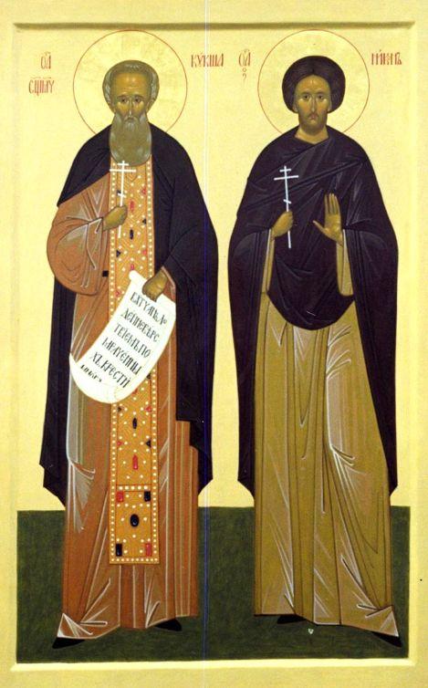 3. Sf Mc Cucsa de la Lavra Pesterilor din Kiev 4 si ucenicul sau Sf Mc Nicolae