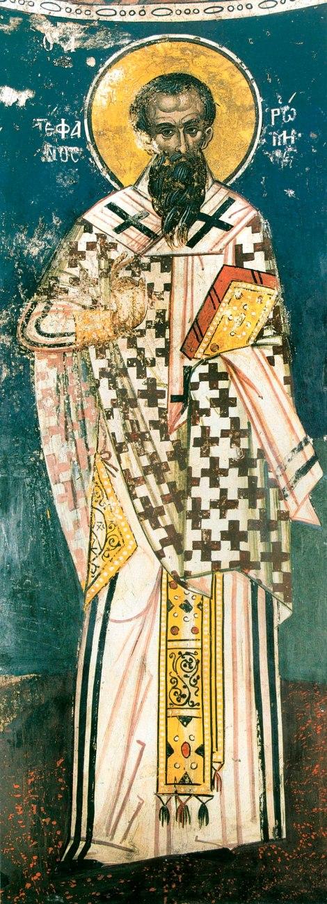 7. Sf Sf Mc Stefan, arhiepiscopul Romei (257) 1.1