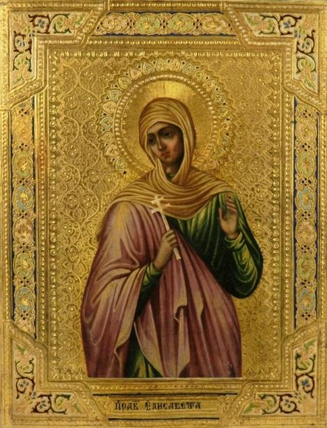 1. Sf Elisabeta, mama Sf Ioan Botezatorul (sec I) 7