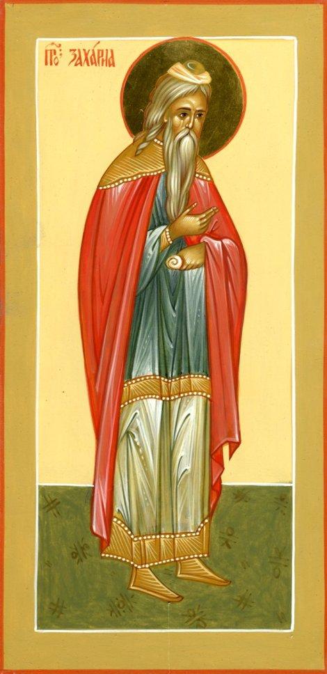 1. Sf Prooroc Zaharia, tatal Sf Ioan Botezatorul (sec I) 10