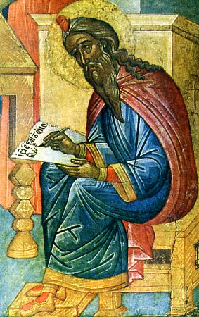 1. Sf Prooroc Zaharia, tatal Sf Ioan Botezatorul (sec I) 2